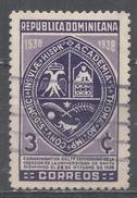 Dominican Republic 1938. Scott #340 (U) Seal Of The University Of Santo Domingo * - Dominicaine (République)