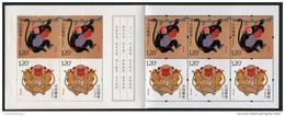 China (2016) - Booklet -  /  Monkey - Chinese New Year - Chinees Nieuwjaar