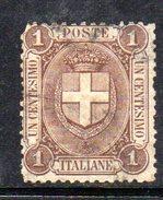 T2044 - REGNO 1896, Umberto  Il N. 65  Usato - 1878-00 Umberto I