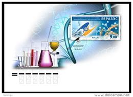 2011-1528 FDC Russia Russland Russie Rusia Science  Chemistry Innovative Biotechnologies Mi 1760 Mi 1760 - 1992-.... Federación