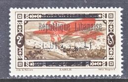 FRENCH  GRAND  LIBAN  C 21   * - Great Lebanon (1924-1945)