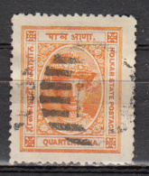 Inde - Holkar -  8 Obl. - Holkar
