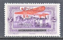 FRENCH  GRAND  LIBAN  C 23   * - Great Lebanon (1924-1945)