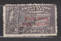 Inde - Travancore - Cochin  -  1 Obl. - Travancore-Cochin