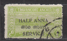 Inde - Travancore - Cochin  -  Service 3 Obl. - Travancore-Cochin
