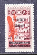 FRENCH  GRAND  LIBAN  C 24   * - Great Lebanon (1924-1945)