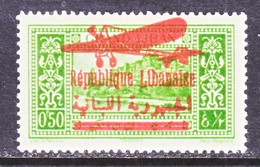 FRENCH  GRAND  LIBAN  C 33   * - Great Lebanon (1924-1945)