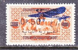 FRENCH  GRAND  LIBAN  C 37   * - Great Lebanon (1924-1945)