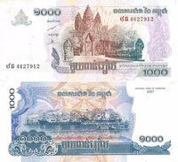 Cambodia - 1000 Riels 2007 UNC - Cambodia