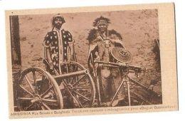 AFRICA - ETHIOPIA / ABYSSINIA - RAS SEIUM & BALGHEDA TECCA - EDIT SCOZZI - 1930s - Postcards
