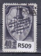 """URSS 1948: Francobollo Usato Da 40k. Della Serie """"5° Campionato Mondiale Di Scacchi A Mosca"""". - 1923-1991 URSS"""