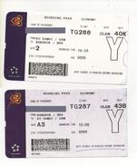 Alt968 Carta Imbarco Boarding Pass Flight Ticket Volo Airline Biglietto Aereo Thai Airways Thailand Bangkok Ko Samui - Plane