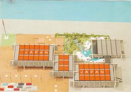 Model Maquette Architecture - Montreal Expo 67 Japanese Pavilion - Pavillon Japonais - Unofficial Card - 2 Scans - Buildings & Architecture