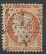 Lot N°33616   Variété/n°38, Oblit étoile Chiffrée 12 De PARIS (Bt Beaumarchais), Filets OUEST Et SUD, Tache Blanche Sous - 1870 Siege Of Paris