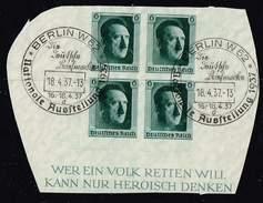 DR, Michel # 647 O Aus Block 8 - Deutschland