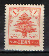 LIBANO - 1954 - CEDRO DEL LIBANO - NUOVO MH - Libano