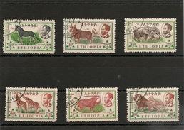 ETHIOPIE Année 1961 . N° Y/T: 371/376 Oblitérés - Ethiopie