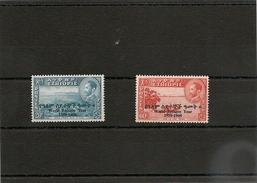 ETHIOPIE Année 1960. N° Y/T: 352/353** - Ethiopie