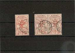 ETHIOPIE Année 1951. N° Y/T: 305/306 Oblitérés - Ethiopie