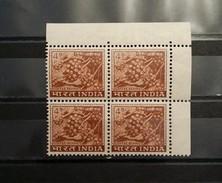 India, 1968, Mi: 451, Block Of Four (MNH) - Agriculture