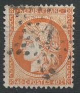 Lot N°33626   Variété/n°38, Oblit étoile Chiffrée 1 De PARIS (Pl De La Bourse), Filet OUEST Totalement Absent - 1870 Siege Of Paris