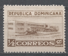 Dominican Republic 1953. Scott #453 (M) Treasury Building, Ciudad Trujillo * - Dominicaine (République)