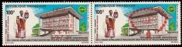 RWANDA 1973 - UAMPT, PA Surchargés  Liège Francophonie - 2 Val Neuf // Mnh // CV €12.50 - Poste Aérienne