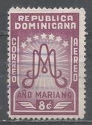 Dominican Republic 1954. Scott #C87 (U) Ano Mariano Initials In Monogram * - Dominicaine (République)