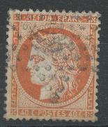 Lot N°33660   Variété/n°38, Oblit étoile Chiffrée 26 De PARIS (Gare Du Nord), Fond Ligné, Filet NORD - 1870 Siege Of Paris