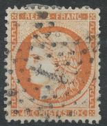 Lot N°33661   Variété/n°38, Oblit étoile Chiffrée 1 De PARIS (Pl De La Bourse), Filet OUEST Et SUD - 1870 Siege Of Paris