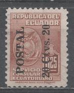 Ecuador 1951. Scott #548 (U) Arms Of Ecuador * - Equateur