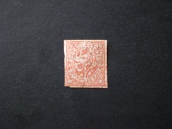 JUMMO ET CACHEMIRE 1878 2 A ROUGE CAT. YVERT N.43 - Jammu & Kashmir