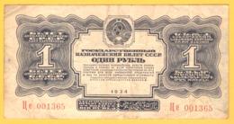 1 Rublo Del 1934 - Russia