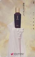 Télécarte Japon / 110-011 - PARFUM - JOSEPHINE - PERFUME Japan Phonecard - PARFÜM Telefonkarte - 244 - Parfum