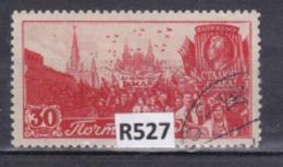 """URSS 1948: Francobollo Usato Da 30k. Della Serie """"1° Maggio. Festa Del Lavoro"""". - 1923-1991 URSS"""