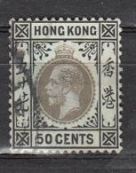 Hong-Kong - 109a Obl. - Oblitérés