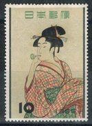 JAPAN 1955 - MiNr: 648  Feinst   **/ MNH - 1926-89 Kaiser Hirohito (Showa Era)