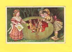 Postcard - Easter    (24337) - Pasqua