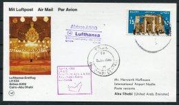 1986 Egypt Cairo - Abu Dhabi Lufthansa First Flight Postcard - Luchtpost