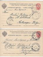 Russia: 5 Postcards: 2 Tiflis To Antwerp And 1 To Utrecht, 27 Jan 1910, Etc - Unclassified