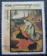 Cambodge N°1546 TABLEAU De Dieric Bouts Oblitéré