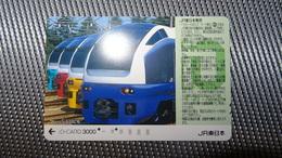 Rail Ticket From Japan - Fahrkarte 3000 Yen - Chemin De Fer