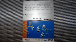 Bus Ticket From Japan - Fahrkarte 5750 Yen - Transportation