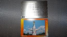 Bus Ticket From Japan With - Fahrkarte 3000 Yen - Transportation