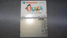 Bus Ticket From Japan Rainbow Card - 1000 Yen Fahrkarte - Transportation
