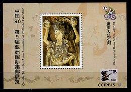 1996 - ST.VINCENT &THE GRENADINES - Catg.. Mi. Block 378 - NH - (ST327986.2) - St.Vincent E Grenadine