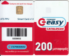 GREECE - Germanos Employee Card(small Number), Used - Unclassified