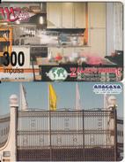 MONTENEGRO - Zaljevo Komerc, Aragasa Bar, Tirage 30000, 06/01, Sample(no Chip, No CN)