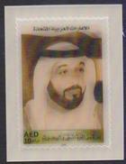 UAE United Arab Emirates 2008 MNH - National Archives Presidential Flags Prime Minister Plastic 3D Odd Shape Stamp - Emiratos Árabes Unidos