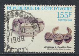 °°° COTE D´IVOIRE COSTA D´AVORIO - Y&T N°824 - 1989 °°° - Costa D'Avorio (1960-...)